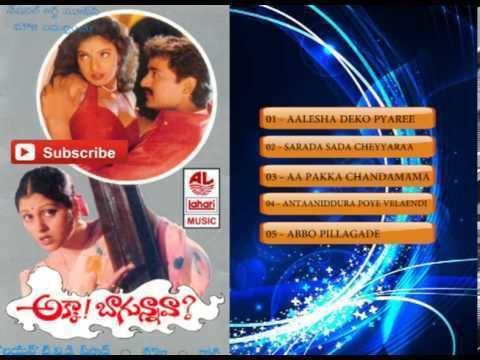 Akka Bagunnava Akka Bagunnava Telugu Movie Full Songs Jukebox YouTube