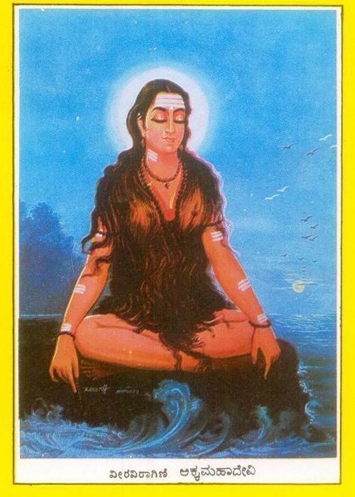 Akka Mahadevi Jaganmate Akkamahadevi by sscheral in Lord Basava And