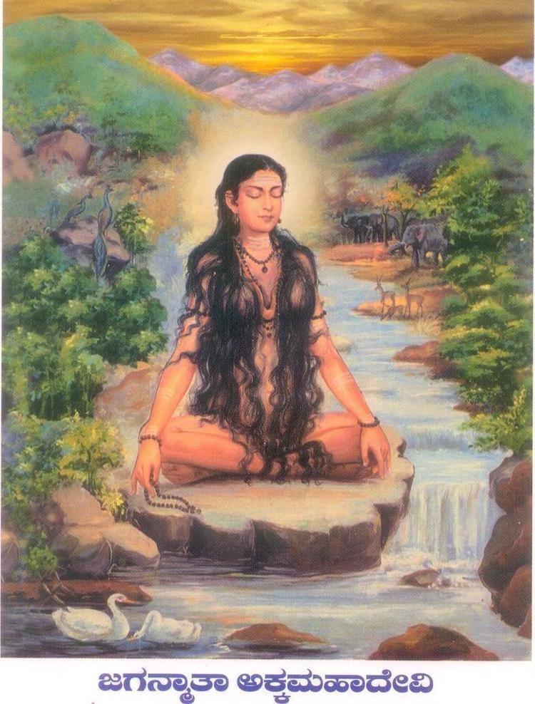 Akka Mahadevi High Resolution Photos of Akka Mahadevi