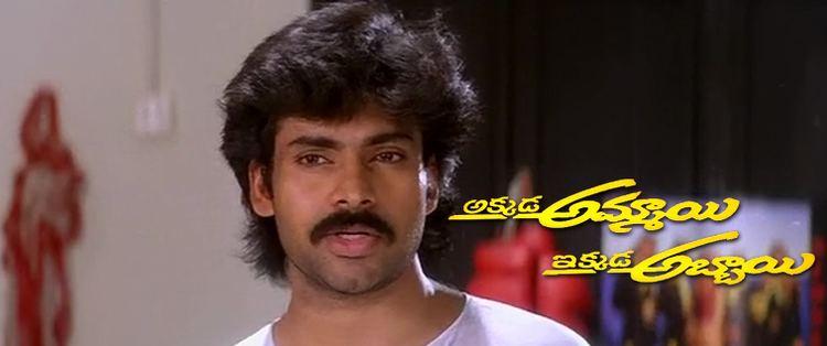 Akkada Ammayi Ikkada Abbayi Akkada Ammayi Ikkada Abbayi Telugu Movie Review Pawan Kalyan Sup