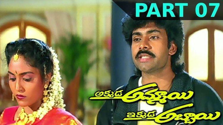 Akkada Ammayi Ikkada Abbayi Akkada Ammayi Ikkada Abbayi Telugu Full Movie Part 07 Pawan