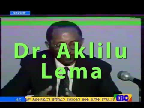 Aklilu Lemma Doctor Aklilu Lemma YouTube