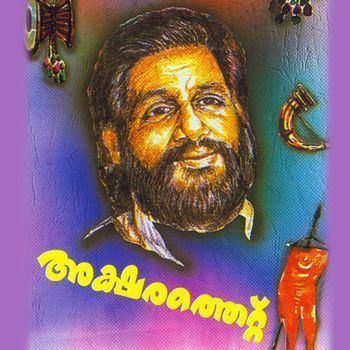 Aksharathettu Aksharathettu 1989 Shyam Listen to Aksharathettu songsmusic