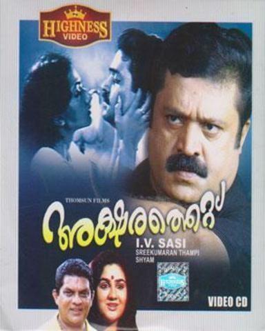 Aksharathettu Aksharathettu 1989 Full Length Malayalam Movie Video Dailymotion