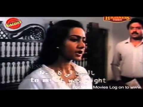 Aksharathettu Aksharathettu Year 1989 Malayalam Mini Movie YouTube