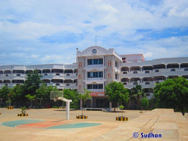 AKT Academy Matriculation Higher Secondary School