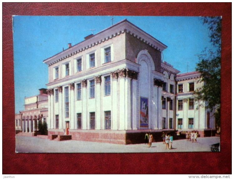 Aktobe Culture of Aktobe