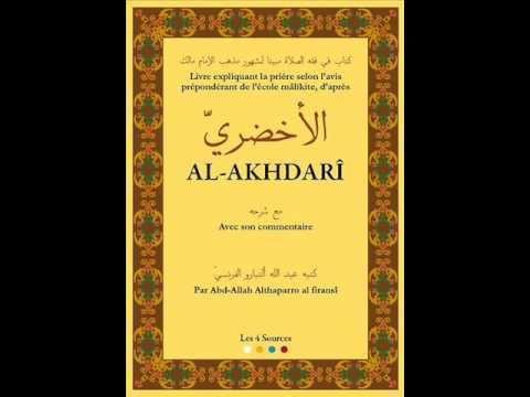 Al-Akhdari httpsiytimgcomviwSH4SLSKfIhqdefaultjpg
