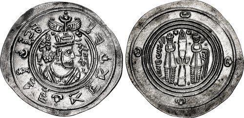 Image result for Al Hajjaj ibn Yusuf