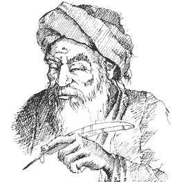 Al Hilli - Alchetron, The Free Social Encyclopedia