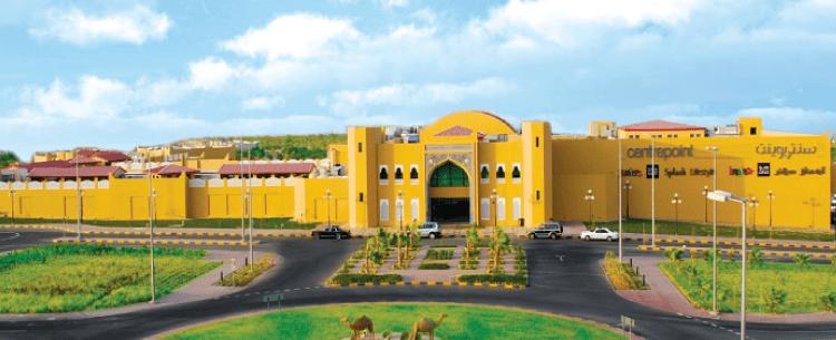 Al Jahra The Slayil Al Jahra Mall and Resort Malls Stores