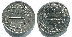 Al-Mahdi httpsuploadwikimediaorgwikipediacommonsthu