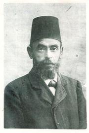 A.L. Monsohn Lithography httpsuploadwikimediaorgwikipediaenthumb7
