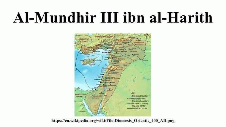 Al-Mundhir III ibn al-Harith AlMundhir III ibn alHarith YouTube