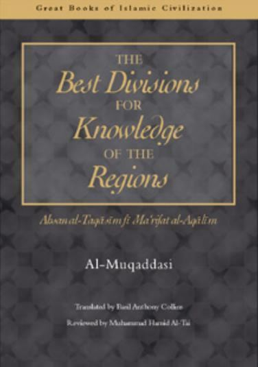 Al-Muqaddasi wwwmuslimheritagecomuploadsBestDivisionsfor