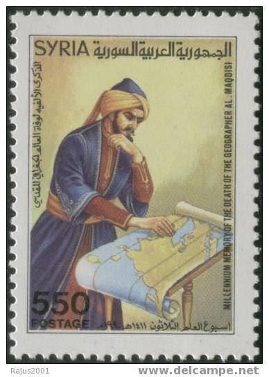 Al-Muqaddasi imagesdelcampecomimglargeauction000046003