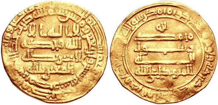 Al-Mutawakkil