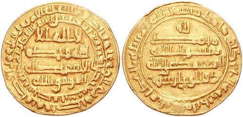 Al-Muwaffaq