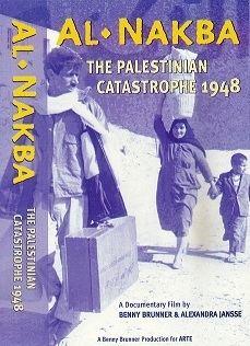 Al Nakba: The Palestinian Catastrophe 1948 movie poster