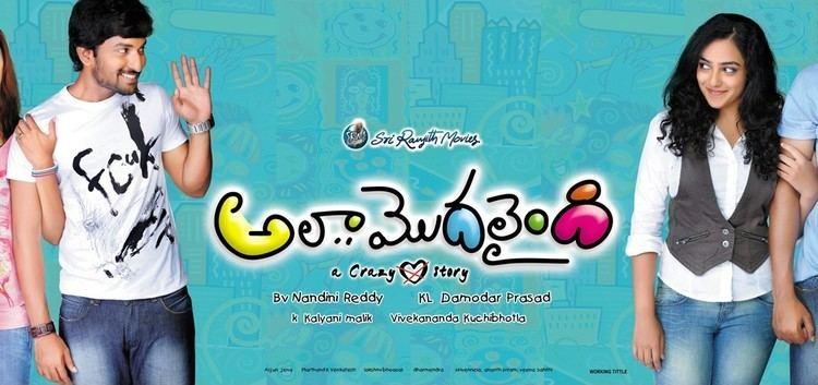 Ala Modalaindi Nandini Reddy Cinema Chaat