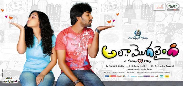 Ala Modalaindi Ala Modalaindi Wallpapers Ala Modalaindi Telugu Movie Wallpapers