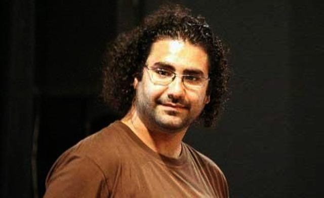 Alaa Abd El-Fattah EA WorldView Home Egypt Document Alaa AbdEl Fattah