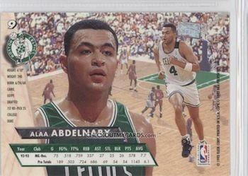 Alaa Abdelnaby Random Athlete Of The Day Alaa Abdelnaby Taking Bad Schotz