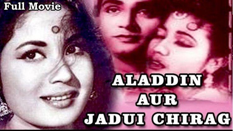 Aladdin Aur Jadui Chirag 1952 Full Hindi Movie Meena Kumari