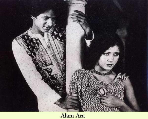 Alam Ara Alam Ara Alchetron The Free Social Encyclopedia