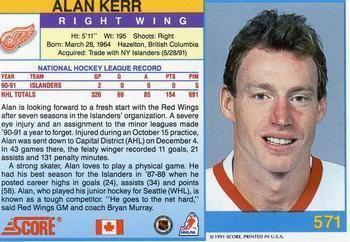 Alan Kerr Alan Kerr Gallery The Trading Card Database