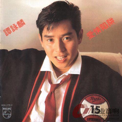 Alan Tam Alan Tam singer cpop