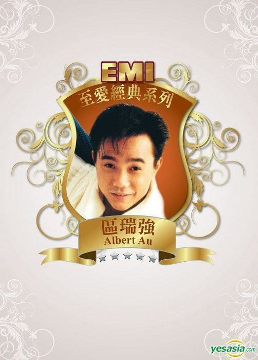 Albert Au YESASIA EMI Lovely Legend Albert Au CD Albert Au