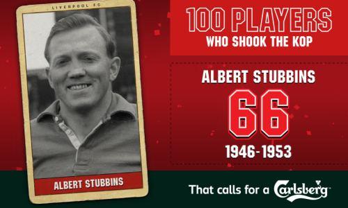 Albert Stubbins 100PWSTK 66 Albert Stubbins Liverpool FC