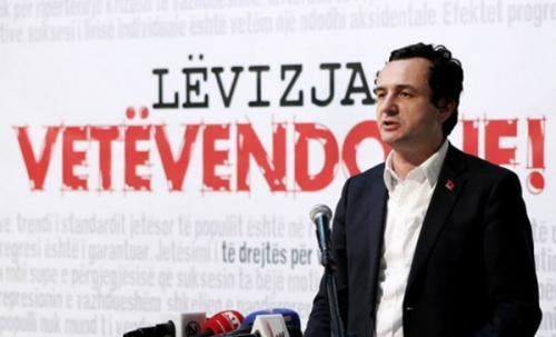 Albin Kurti Amnestys Fair Trials Manual helps defend political prisoner Albin