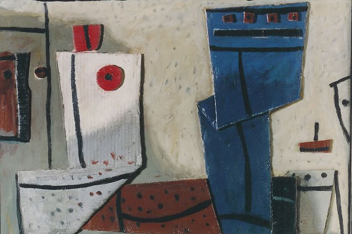 Alceu Ribeiro Artists Galera Sala Dalmau