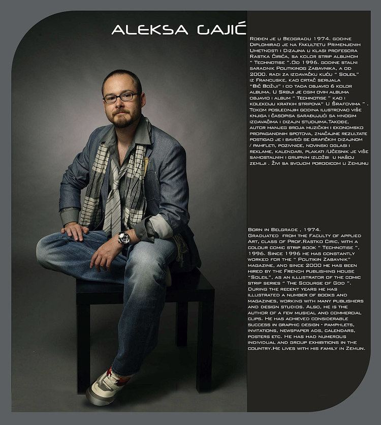 Aleksa Gajic Aleksa Gajic by technotise on DeviantArt