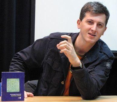 Aleksandar Novakovic httpsbelegbgfileswordpresscom201304aleksa