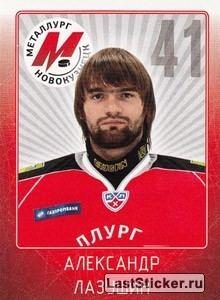 Aleksandr Lazushin wwwlaststickerruicards855mnk07jpg
