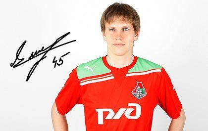 Aleksandr Minchenkov wwwfclmruthumbsimgperson54549cf794aaeb7ori