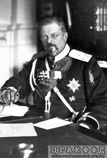 Aleksandr Roediger