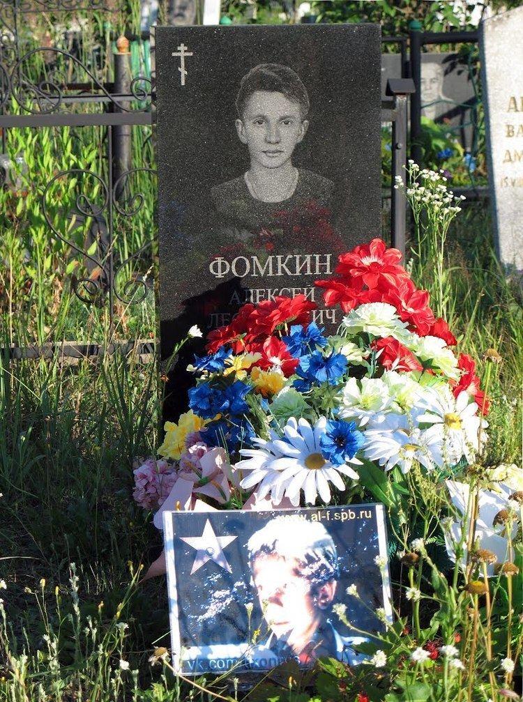 Aleksei Fomkin Panoramio Photo of actor Aleksey Fomkin grave