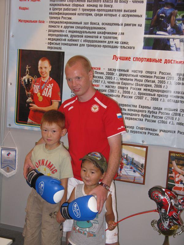 Aleksei Tishchenko Alexey Tischenkos Hot Vacation