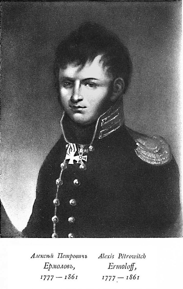 Aleksey Petrovich Yermolov FileRusPortraits v3176 Aleksei Petrovich Ermolov 17771861jpg