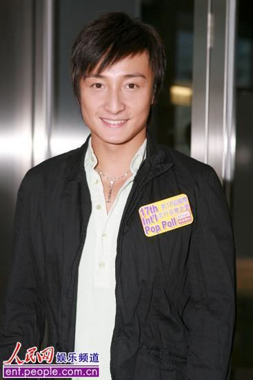 Alex Fong (singer) Who39s the hottest Chinese ActorSinger DAddicts