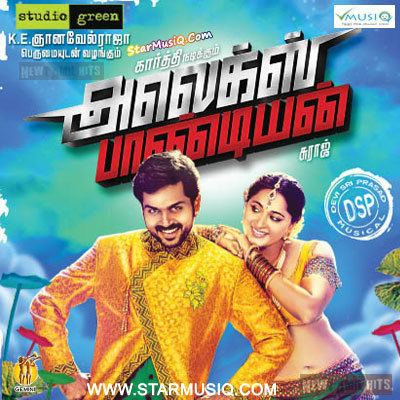 Alex Pandian Alex Pandian 2013 Tamil Movie High Quality mp3 Songs Listen and