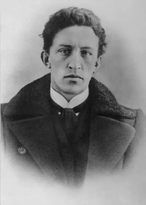 Alexander Blok Alexander Blok Russian poet Russian Personalities