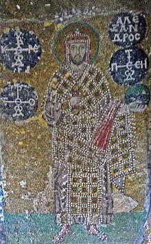 Alexander (Byzantine emperor) Alexander Byzantine emperor Wikipedia the free