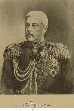 Alexander Drenteln httpsuploadwikimediaorgwikipediacommonsthu