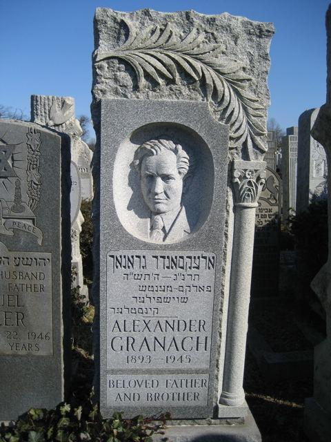 Alexander Granach Alexander Granach 1893 1945 Find A Grave Memorial