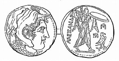 Alexander II of Epirus